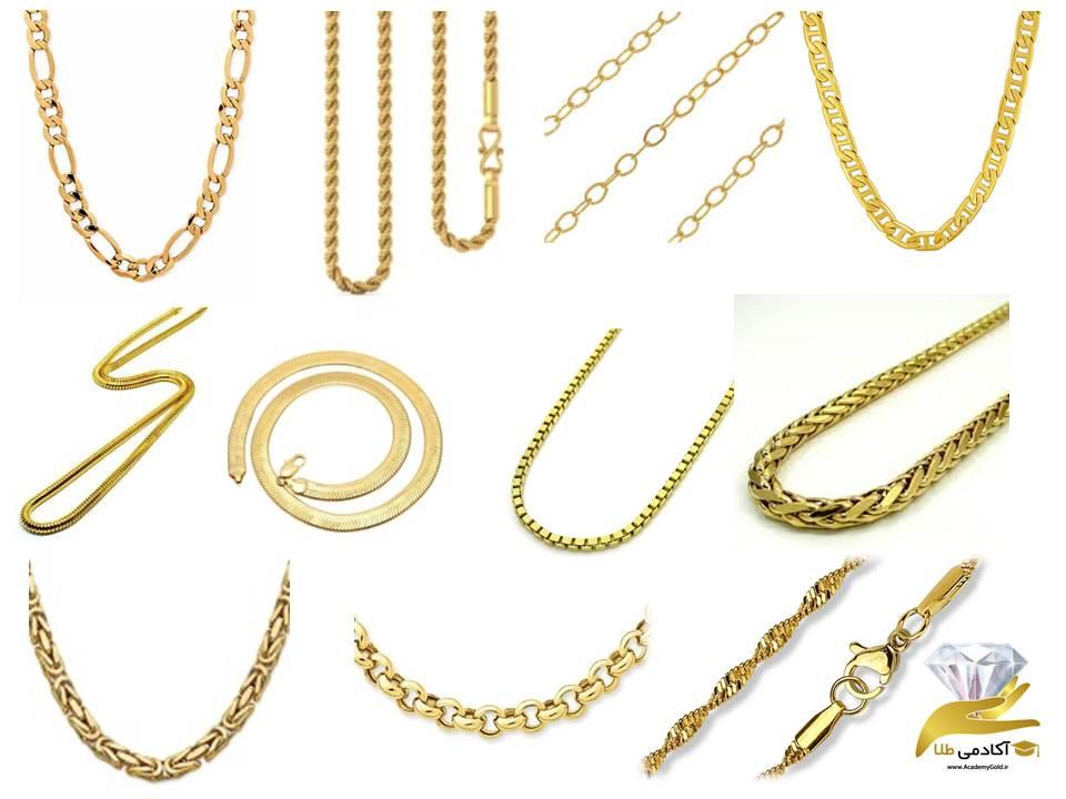 انواع مدلهای زنجیر طلا