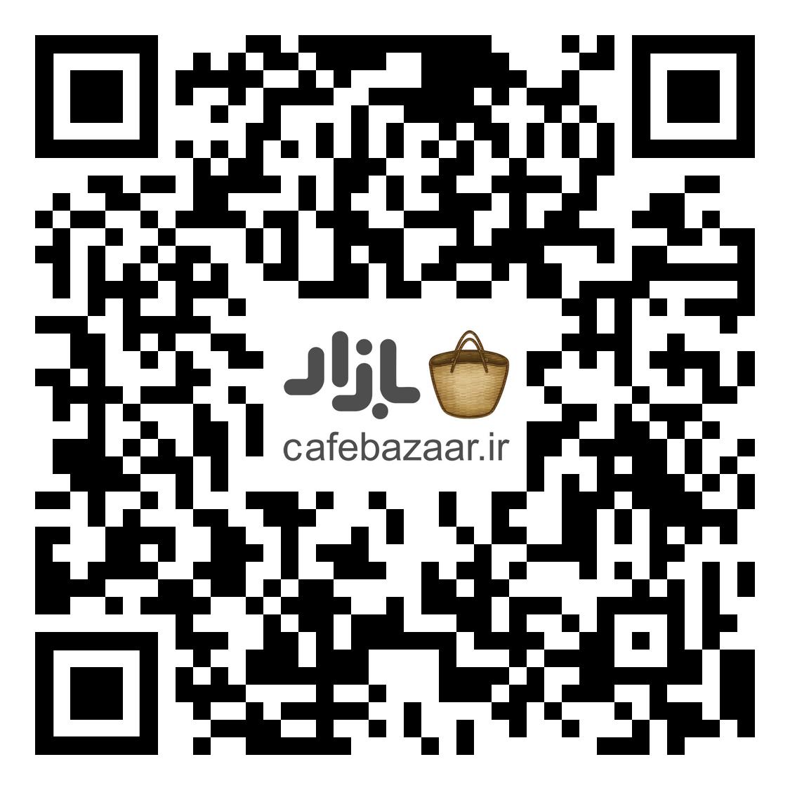 اپلیکیشن اندروید آموزش فروشندگی طلا و جواهر