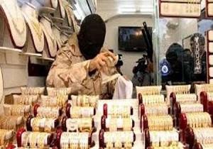 توصیه و هشدارهای پلیسی به فروشندگان طلا و جواهر